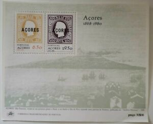 VINTAGE CLASSICS - Azores 1980 1st Stamps Issued - Souvenir Sheet - MNH