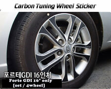 "Carbon Tuning Wheel Mask Sticker For Kia  Forte GDi/ Cerato 16"" [2009~2013]"