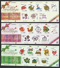 JAPAN 2015 Happy Greetings Sticker x 3  Mini S/S Stamps