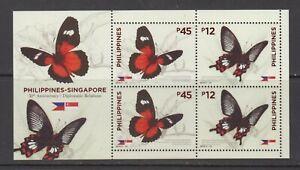 Philippine Stamps 2019 Philippines-Singapore Butterflies souvenir sheet MNH
