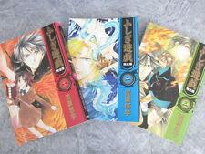 FUSHIGI YUUGI Manga Comic Set 1-3 Kanzen-Ban Book Japan SG*