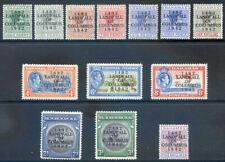 Bahamas 1942 Landfall of Columbus light hinge mint to 5sh (2020/03/18#01)