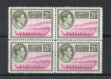 BRITISH SOLOMON IS's 1939 2.1/2d BLOCK OF 4 SG,64 U/M LOT 4076B