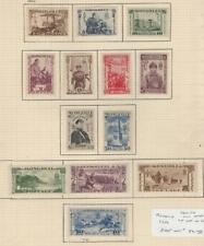 Mongolia, Postage Stamp, #62-74 Mint LH, 1932, JFZ