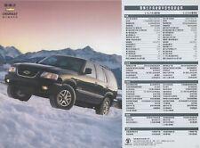 Jinbei Chevrolet Blazer SUV car (made in China) _2003 Prospekt / Brochure