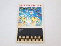 SATELLITE 7 SEVEN Item Ref/d Sega My Card Mark III 3 Card Only Japan Game m3