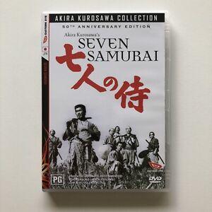 Seven Samurai DVD Akira Kurosawa Collection Eastern Eye R4 Japanese LIKE NEW