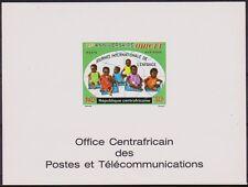 Afrique République de Centrafrique - Epreuve 25ème anniversaire UNICEF