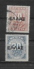 CRETE , GREECE , 1910 , OFFICIAL , SET OF 2 STAMPS O.P. , PERF , USED