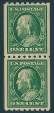 U.S. Scott #390 (Coil Pair) Extra Fine (Mint Never Hinged) SCV:$22.00