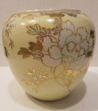 Antique Nippon Open Jar Vase Gilt Gold Peony Unmarked