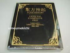 V. RARE TVXQ JYJ Tohoshinki Official Complete File Arena A37C Special 2005-2009