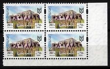 Fiscal Stamp 250 Livres Rachaya castle Blk of 4 corner Lebanon