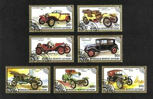 Mongolia 1986 Old Motor Cars complete set of 7 values (SG 1783-1789) used