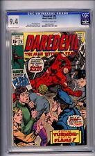 CGC (MARVEL) DAREDEVIL  70 9.4 NM  NICE!(@@)! 1970 OW-WHITE PAGES