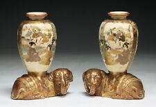 PAIR ANTIQUE JAPANESE GILT SATSUMA VASES, 19TH CENTURY