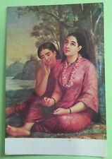 Vintage Raja Ravi Varma SHAKUNTALA PATRALEKHANA  story telling picture postcard