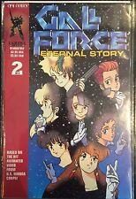Gall Force Eternal Story #2 VF- 1st Print Free UK P&P CPM Comics