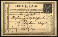 France 1878 instructional postal card 10c peace and commerce issue Chalonnes Loi