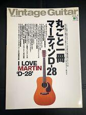 Japanese Book - The VINTAGE GUITAR vol.1 - I love MARTIN D-28
