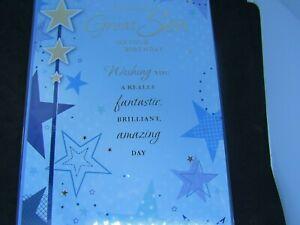 SON BIRTHDAY CARD  GREETINGS CARD
