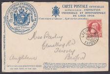 1905 LIEGE/EXPOSITION CD; World exposition internationale CARTE POSTALE
