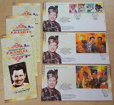 1999 Malaysia Artist Supreme P. Ramlee 4v Stamps & 2 MS on 3 FDC (Melaka Cachet)