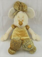 Disney Minnie Mouse 30 inch plush Disney store Gold White