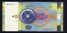Korea South Test note, Specimen KOMSCO 2011 (Banknotes only, No Booklet) UNC