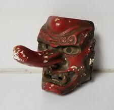 Antique Carnival Mask Devil Plaster European Asian Chinese