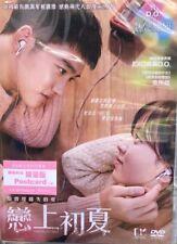 UNFORGETTABLE 戀上初夏(KOREAN MOVIE) DVD WITH ENG SUB (REGION 3)