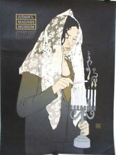 Judah L Magnes Museum | Orig 1998 Silkscreen Poster | Art by David Lance Gaines