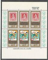 New Zealand 1978 Health MS RARE Printing UMM/MNH  CP TM50 MNH UMM