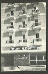Israel Postcard Tel Aviv Hotel Florida Restaurant Bar