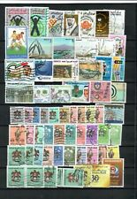 UAE  ARAB EMIRATES COLLECTION OF POSTAL USED STAMP  LOT (UAE 85)