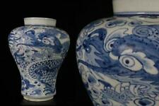 Korean Joseon Dynasty Dragon Flower Vase / H 25.5[cm]