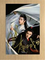Hand Signed The Untamed Wang Yibo Xiao Zhan Autographed Photo Stills 王一博 肖战签名照片