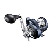 Shimano Torium HG-A Multiplier/Fishing Reels - All models!