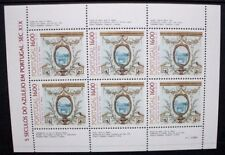 PORTUGAL 1984 Tiles 14th Series Pictorial. SHEETLET. Mint Never Hinged. SGMS1971