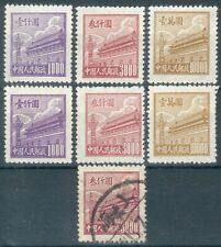 China Lot 7 Werte aus Mi.-Nr.21/23 o, (*) feinst/pracht