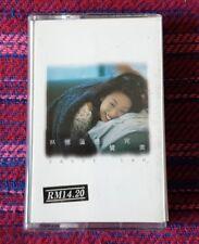 Sandy Lam ( 林憶蓮) ~ 感覺完美 ( Malaysia Press ) Cassette