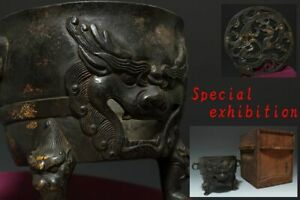 Japan antique Edo incense burner Dragon Shishi yoroi koshirae katana samurai 金工