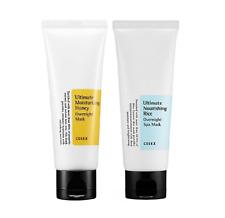 COSRX Ultimate Nourishing Overnight Mask SET (Rice + Honey) +1 sample US Seller