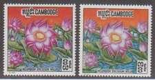 A1969: Cambodia #231a, ERROR, Mint, LH; CV $38