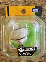 POKEMON MONSTER COLLECTION M-037 FOONGUS TAKARA TOMY COLLECTORS FIGURE 205214