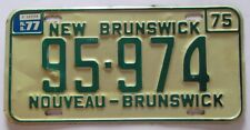 New Brunswick 1977 License Plate # 95-974