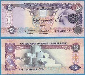 United Arab Emirates UAE 2008 50 Dirhams Falcon & Oryx P-29c GEM UNC - US Seller