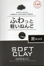 DAISO Soft Clay Black Clay Lightweight Made In JAPAN New F/S
