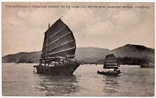 Postcard Cargo Junk Boat & Passenger Sampan in Hong Kong, China~107649