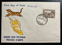 1960 Johore Malaya First Day Cover FDC New Pictorial Postage Stamp